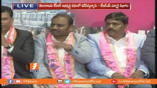 TRS NRI Leaders Press Meet at TRS Bhavan | Hyderabad | iNews - INEWS