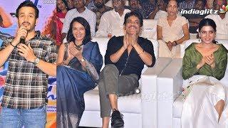 DevaDas Audio Launch || Nagarjuna || Nani || Vyjayanthi Movies - IGTELUGU
