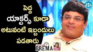 పెద్ద యాక్టర్స్ కూడా అటువంటి ఇబ్బందులు పడతారు - Krishnudu | Dialogue With Prema |Celebration Of Life - IDREAMMOVIES