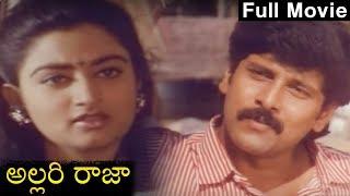 Allari Raja Telugu Full Movie | Chiyaan Vikram | Mohini | Telugu Best Movies - RAJSHRITELUGU