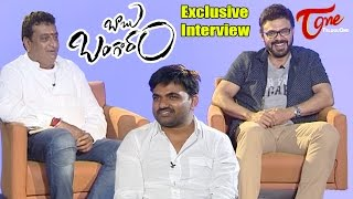 Babu Bangaram Team Interview | Venkatest, Maruthi & Prudhviraj - TELUGUONE