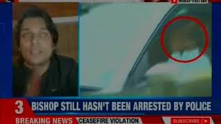 Day 2 of Bishop Franco's questioning ends; investigating team asks 500 questions | Nation at 9 - NEWSXLIVE