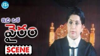 Idi Oka Vairam Movie Climax Scene - Suresh Gopi || Mani || Pasupathi || Mukesh || MA Nishad - IDREAMMOVIES