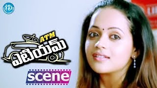 ATM Movie Scenes - Bhavana Introduction || Prithviraj || Samvrutha Sunil || Joshi - IDREAMMOVIES