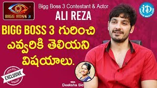 Bigg Boss 3 Telugu Contestant & Actor Ali Reza Full Interview | Talking Movies With iDream - IDREAMMOVIES