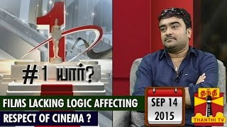 No.1 Yaaru : Films lacking Logic affecting respect of Cinema.? 14-09-2015 – Thanthi TV Show