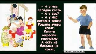 Стихи Михалкова— А что у вас?
