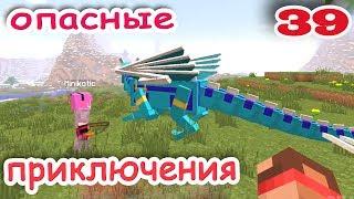�.39 Minecraft ������� ����������� - ����� �� ������� (���� ������ ����)