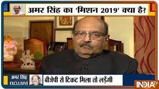 EXCLUSIVE: Amar Singh hints at Jaya Prada joining BJP - INDIATV