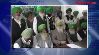 video : लुधियाना : भारतीय किसान यूनियन द्वारा विशाल मीटिंग का आयोजन