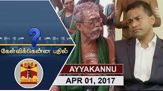 Kelvikku Enna Bathil 01-04-2017 Exclusive Interview Interview with Ayyakannu, Rivers Linking Farmers Asso. – Thanthi TV Show Kelvikkenna Bathil