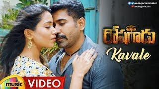 Roshagadu Video Songs | Kavale Full Video Song | Vijay Antony | Nivetha Pethuraj | Mango Music - MANGOMUSIC