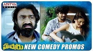 Hushaaru New Comedy Promos || Hushaaru Movie || Sree Harsha Konuganti - ADITYAMUSIC