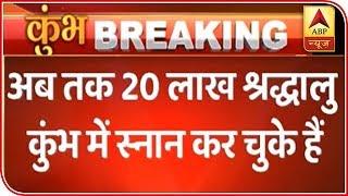 Kumbh 2019: Mega coverage from Prayagraj - ABPNEWSTV