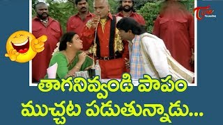 Brahmanandam And AVS Best Comedy Scenes | Telugu Comedy Videos | NavvulaTV - NAVVULATV