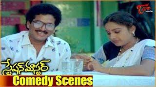 Telugu Best Comedy Scenes Back To Back | TeluguOne - TELUGUONE