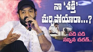 Ram Charan bursts out laughing when NTR talks about Shakthi Movie || RRR Press Meet - IGTELUGU