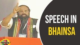 Uttam Kumar Reddy Latest Speech in Bhainsa | Congress Praja Garjana Sabha News Updates | Mango News - MANGONEWS