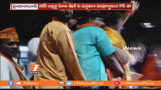Swami Paripoornananda ELection Campaign For Perala Shekar Winning In LB Nagar | iNews - INEWS