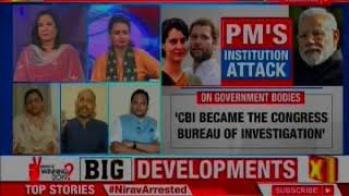 PM Narendra Modi Attacks Gandhis Over Dynasty Politics; Priyanka Gandhi Hits Back - NEWSXLIVE