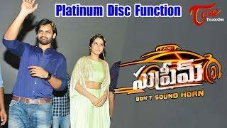 Supreme Movie Platinum Disc Function | Sai Dharam Tej, Raashi Khanna - TELUGUONE