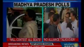 Madhya Pradesh polls: BSP's fitting reply, says no alliance with Congress - NEWSXLIVE