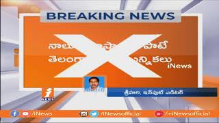 Election Commission Calls State Chief Electoral Rajat Kumar Over Discus On Early Election | iNews - INEWS