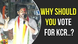 Revanth Reddy Speech for Vamshichand Reddy In Kalwakurthy | Telangana Elections 2018 | Mango News - MANGONEWS