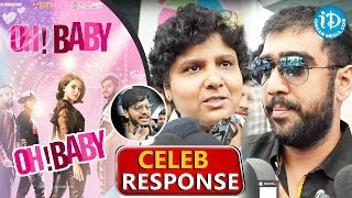 Oh Baby Movie Celebrity Response || Samantha Akkineni || Nandini Reddy || Naga Shaurya - IDREAMMOVIES