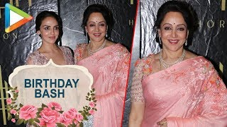 Check Out: Top Celebs attend Hema Malini's birthday - HUNGAMA