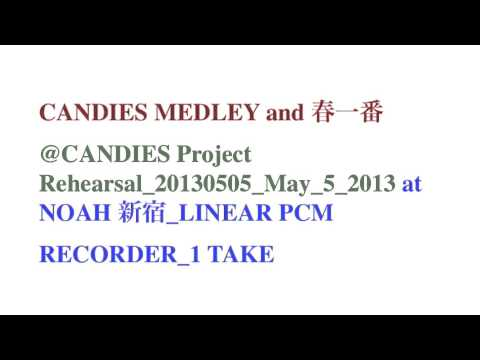 CANDIES MEDLEY and 春一番@CANDIES Project Rehearsal20130505_May_5_2013 at NOAH 新宿_LINEAR PCM RECORDER_1