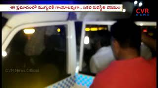 Road Mishap in Kurnool District : Lorry hits another Lorry | 3 Injured | CVR News - CVRNEWSOFFICIAL