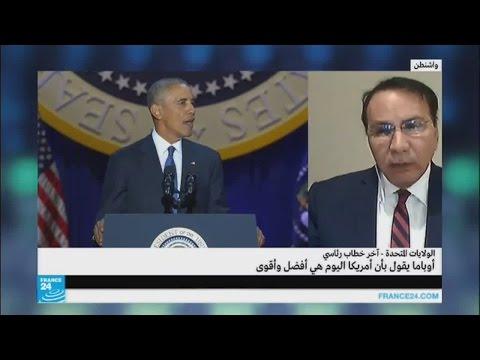 ماذا حقق أوباما للولايات المتحدة خلال فترة رئاسته؟