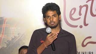 Mental Madhilo Movie Press Meet | Sree Vishnu | Nivetha Pethuraj | TFPC - TFPC