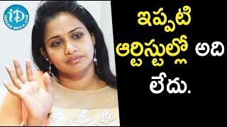 ఇప్పటి ఆర్టిస్టుల్లో అది లేదు - Serial Actress Bhavana ||  Soap Stars With Anitha - IDREAMMOVIES
