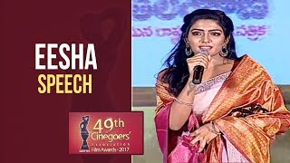 Eesha Speech @ Cinegoer 49th Film Awards   TFPC - TFPC