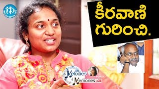Sahithi About MM Keeravani || Melodies & Memories - IDREAMMOVIES