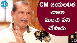 CM Jayalalithaa Had Done A Great Job - V Samudra || Dil Se With Anjali - IDREAMMOVIES