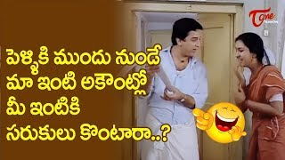 Michael Madana Kama Raju Movie Comedy Scenes | Kamal Hasan Movies | TeluguOne - TELUGUONE