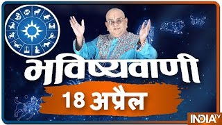 Today's Horoscope, Daily Astrology, Zodiac Sign for Tuesday, 18 April 2019 - INDIATV