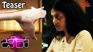Zero Movie First Look Teaser | Ashwin, Shiveda - TELUGUONE