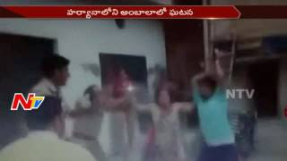 Locals Beat up Police and Electricity Department Officers in Haryana || NTV - NTVTELUGUHD