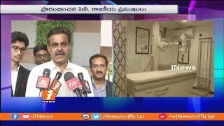 Tenet Diagnostics Launches At Banjara Hills | Hyderabad | iNews - INEWS
