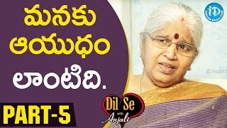Bharatheeyam President G Satyavani Interview Part#5 || Dil Se With Anjali - IDREAMMOVIES
