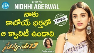 Savyasachi Movie Actress Nidhhi Agerwal Exclusive interview || Talking Movies With iDream - IDREAMMOVIES