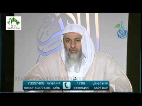 أهل الذكر (85) قناة الندى للشيخ مصطفى العدوي 3-3-2016