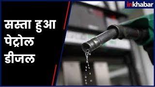 Delhi-NCR: फिर सस्ता हुआ पेट्रोल-डीजल - ITVNEWSINDIA