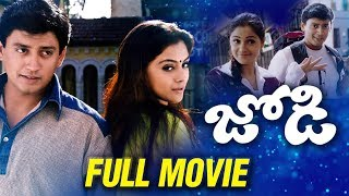 Jodi Romantic Telugu Full Movie  | Prashanth | Simran | Trisha | జోడి | Latest Telugu Movies - RAJSHRITELUGU