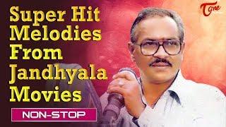 జంధ్యాల హిట్ సాంగ్స్    Super Hit Melodies From Jandhyala Movies - TELUGUONE