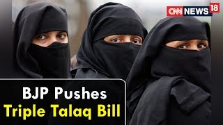 BJP Pushes Triple Talaq Bill Cong-Pass Women's Bill First | Epicentre Exclusive | CNN News18 - IBNLIVE